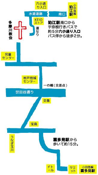 教会の地図